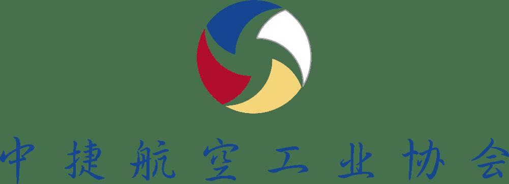 Čínsko-český letecký spolek